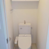 1K Apartment to Rent in Nerima-ku Toilet