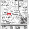 4LDK Apartment to Buy in Koto-ku Access Map