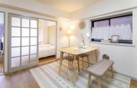 品川区西大井-2DK公寓大厦