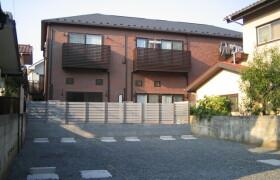 1LDK Apartment in Nishikoigakubo - Kokubunji-shi