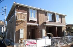 茅ヶ崎市小和田-1K公寓