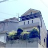 4LDK House to Buy in Kyoto-shi Kita-ku Exterior