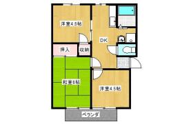 3DK Apartment in Kawaraguchi - Ebina-shi