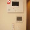 1R Apartment to Rent in Kokubunji-shi Security