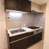 1R Apartment to Buy in Setagaya-ku Kitchen