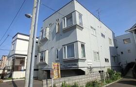 札幌市豐平區水車町-(整棟)樓房{building type}