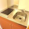 在羽島市內租賃1K 公寓 的房產 廚房
