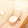 在品川區內租賃1R 公寓大廈 的房產 廁所