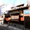 5K House to Buy in Kyoto-shi Nakagyo-ku Exterior