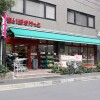 3LDK Apartment to Buy in Minato-ku Supermarket