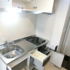 1K Apartment to Rent in Itabashi-ku Kitchen
