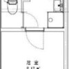 1R Apartment to Rent in Nerima-ku Floorplan