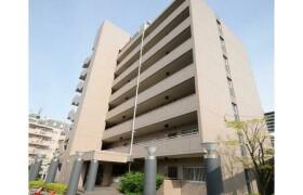 2DK Mansion in Sagamiono - Sagamihara-shi Minami-ku