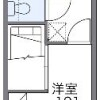 1K Apartment to Rent in Naka-shi Interior