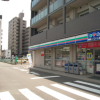 1R Apartment to Rent in Yamato-shi Interior