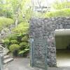 在足柄下郡箱根町購買4LDK 獨棟住宅的房產 停車位