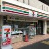 2LDK Apartment to Buy in Meguro-ku Convenience Store