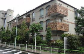 港区 - 三田 公寓 1LDK
