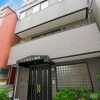 Whole Building Apartment to Buy in Sumida-ku Exterior