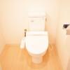 在浦安市內租賃1K 公寓大廈 的房產 廁所