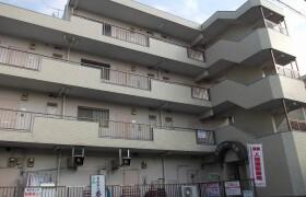 2DK Mansion in Nakamachidai - Yokohama-shi Tsuzuki-ku