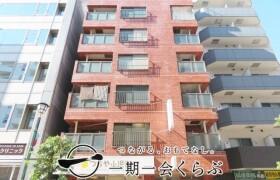 1LDK {building type} in Shimorenjaku - Mitaka-shi