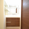 3LDK Apartment to Buy in Fujisawa-shi Washroom