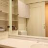 1R Apartment to Rent in Shinjuku-ku Washroom