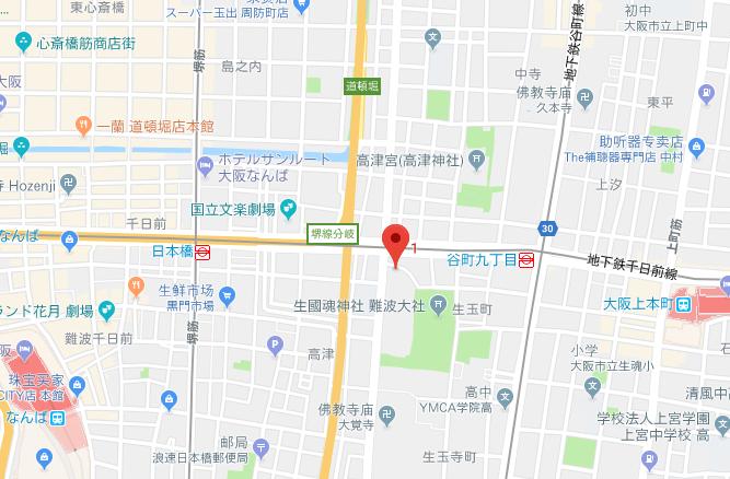 1DK Apartment - Ikutamacho - Osaka-shi Tennoji-ku - Osaka - Japan ...