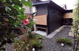 3LDK House in Mizomaecho - Kyoto-shi Kamigyo-ku