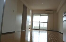 2LDK Mansion in Suido - Bunkyo-ku