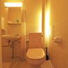 1DK Apartment to Rent in Kita-ku Toilet