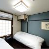 Whole Building Hotel/Ryokan to Buy in Kyoto-shi Shimogyo-ku Bedroom