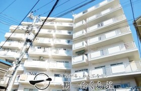1K {building type} in Yayoicho - Nakano-ku