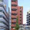 1DK Apartment to Buy in Chuo-ku Interior