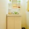 1R Apartment to Buy in Osaka-shi Yodogawa-ku Washroom