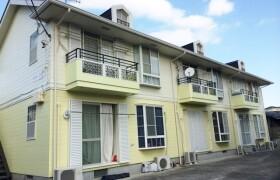2DK Apartment in Heiwacho - Chigasaki-shi