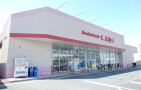 3DK Mansion in Jonammachi mainohara - Kumamoto-shi Minami-ku