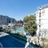 在千代田區購買2LDK 公寓大廈的房產 View / Scenery