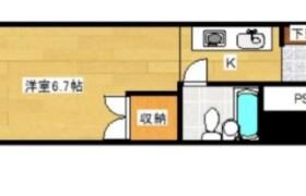 1R {building type} in Shojimamachi - Kurume-shi