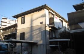 3DK Apartment in Katahira - Kawasaki-shi Asao-ku
