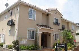 2LDK Apartment in Nishihama - Wakayama-shi