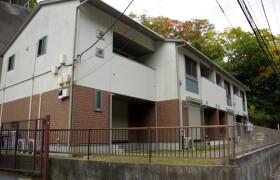 横須賀市小矢部-1LDK公寓