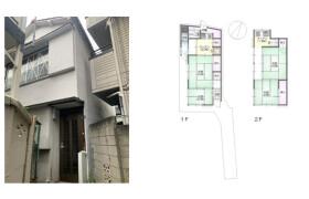 4DK {building type} in Hatagaya - Shibuya-ku