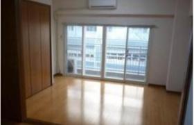 港区 - 高輪 公寓 1LDK