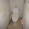 5SK House to Buy in Osaka-shi Kita-ku Toilet