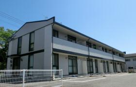 2DK Apartment in Yokozuka - Oita-shi