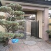 5LDK House to Buy in Kyoto-shi Fushimi-ku Exterior