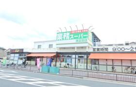 2K Mansion in Nishimachi - Takatsuki-shi