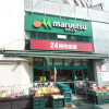 Land only Land only to Buy in Meguro-ku Supermarket